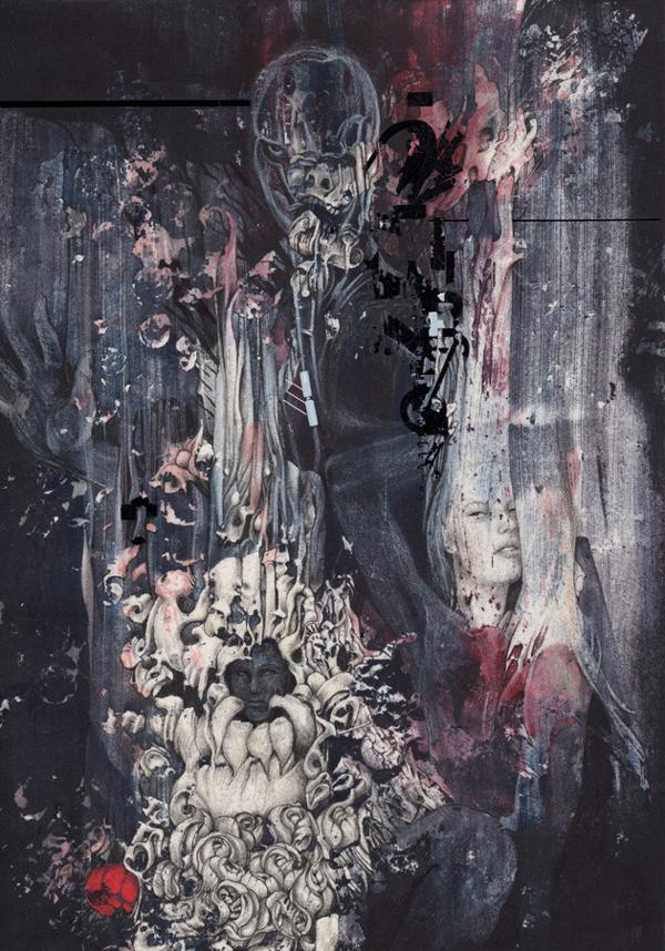 """""""Radix"""" by Reece Hobbins @ Marcas Gallery"""